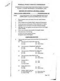 General Knowledge III Pakistan Affairs  CSS      Paper