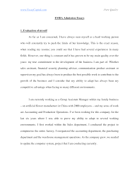 mba essay samples co mba essay samples