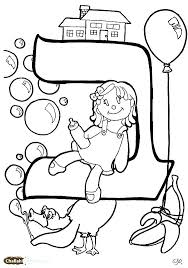 Alef Bet Colouring Pages Coloring 5 Letters Wisekidsinfo
