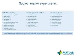 matlab assignment experts subject matter expertise in
