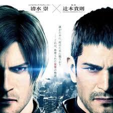 Resident Evil: Vendetta (2017) latino