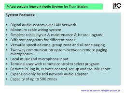 digital ip addressable network audio system for train station digital audio system over lan network minimum cable wiring system