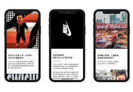 Nike Launches <b>Chinese version of</b> APP And More | Jing Daily