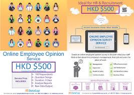 online employee opinion survey online interview assessment online employee opinion survey online interview assessment service hkd 500