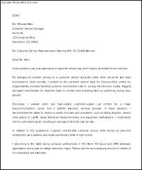 Cover Letter For Customer Service Representative Call Center Customer Service Representative Cover Letter Template