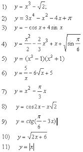 Урок по теме Вычисление производных  В Найдите производные функций