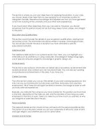 Do You Need A Cover Letter A Sample Accounting Cover Letter Example