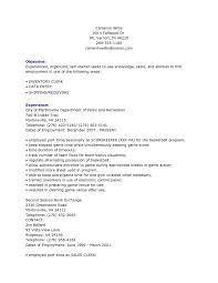 Profit Support Coordination Specialist Resume Inventory Example