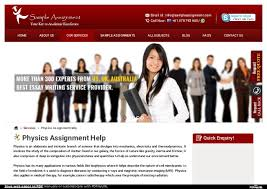 physics assignment help from top physics experts physics assignment help physics is an elaborate and intricate branch of science that divulges into mechanics