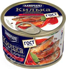Купить <b>Килька</b> Главпродукт <b>Балтийская неразделанная</b> в ...