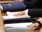Диплом курсовая работа реферат по Административному праву на  Готовые дипломы и курсовые работы по Административному праву