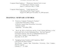 Google Drive Resume Template Gorgeous Google Drive Cover Letter Template Resume Templates Beautiful Use Of