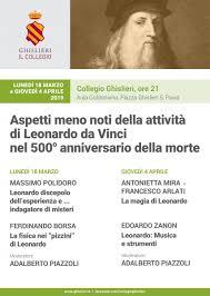 Aspetti meno noti della attività di Leonardo da Vinci nel 500o anniversario  della morte - Fondazione Ghislieri