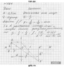 Ответы на контрольные работы по алгебре класса л а александрова  Ответы на контрольные работы по алгебре 9 класса л а александрова издани 4 2017год