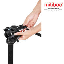 Compare Prices on Monopod <b>Miliboo</b>- Online Shopping/Buy Low ...