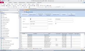 Скачать базу данных access АТП автотранспортное предприятие  Форма Водители готовой базы данных АТП access Диплом access
