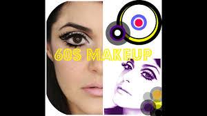 sixties basic makeup tutorial