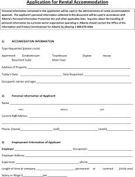 Lease Agreement Application Form - April.onthemarch.co