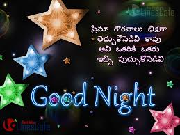 telugu good night sweet dream kavithalu greetings with images for wishing suba ratri in facebook whatsapp