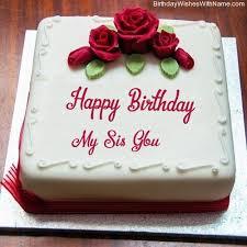 my sis gbu happy birthday birthday