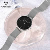 Find All China Products On Sale from <b>Cadisen</b> official store on ...