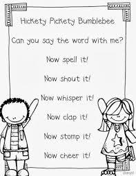 ae88b91fa5d704c17198043b2c35cc2e 130 best images about sight word practice on pinterest dice on kindergarten sight word test template