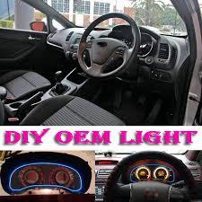 Atmosphere Light Flexible Neon Light El Wire Interior Light ...