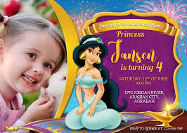 princess jasmine birthday invitation