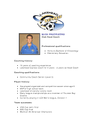 soccer coach resume info soccer player resume copy of resume soccer player resume template