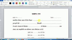 You can insert a line in a word document using the underscore key, but if you attempt to type over the line, it either splits into two or disappears completely. How To Write Dotted Line In Word Youtube