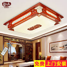 chinese style living room ceiling. Modren Chinese Chinese Style Living Room Lamp Ceiling Atmosphere Rectangular Acrylic  Bedroom Lighting Led Light And Chinese