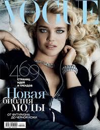 """<b>Журнал</b> """"<b>Vogue</b>"""" <b>№9</b> (сентябрь 2012 <b>Россия</b>) читать онлайн ..."""