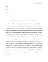 how to write an essay introduction for essays on the constitution essay questions on the u s constitution articles of