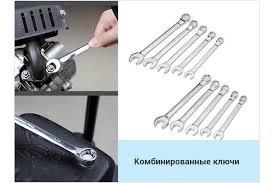Интернет-магазин <b>Набор инструментов</b> 145 шт. WORKPRO ...