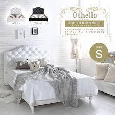 elegant bed frames. Delighful Bed Elegant Bed Button Fastening Stylish Quilted Othello Frame Onlyu0027s Single  Elegant Leather Design Highback Size Store  Inside Bed Frames