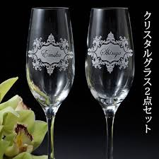 put liquor gift good luck blue decor blue of maria rcr crystal champagne glasses set of 2