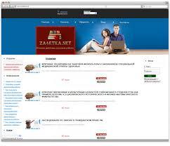 Порфтолио бюджетные сайты Студия Арт Веб Интернет магазин готовых дипломных курсовых работ