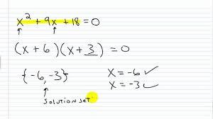 algebra i help solving quadratic equations by factoring part i you