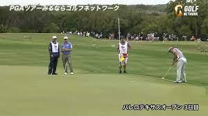 ゴルフ ナビ 速報 松山 英樹