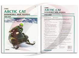 1988 1989 arctic cat wildcat 650 repair manual clymer s835 service 1988 1989 arctic cat wildcat 650 repair manual clymer s835 service shop garage