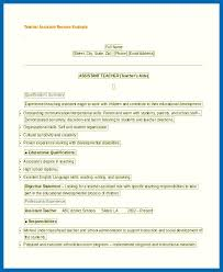 Objective For Resume Teaching Assistant - Embersky.me