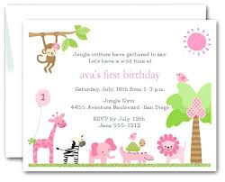 text invitation birthday party example birthday party invitation card for boy soulective co