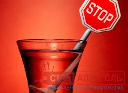 Реферат на тему алкоголизм и вредные привычки Избавление от   Реферат на тему алкоголизм и вредные привычки фото 34
