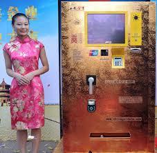 Gold Vending Machine Nyc Mesmerizing Gold Dispensing Vending Machine In China Pursuitist