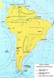 Географическое положение Южной Америки География Реферат  Географическое положение и исследование Южной Америки