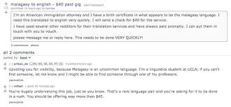 forget google translate ways to get an accurate quick translation translate reddit money