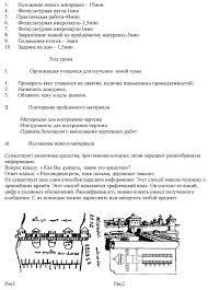Контрольные диктанты по русскому языку класс программа  Контрольные диктанты по русскому языку 4 класс программа