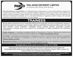 parco jobs 2016 trainee engineers management trainees it parco jobs 2016 trainee engineers management trainees it trainees latest advertisement