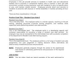 Care Aide Cover Letter Health Care Aide Cover Letter Health Care Cover Letters Healthcare