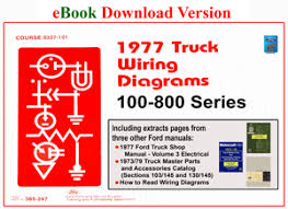 forelpublishing com digitally able ford service manuals 1977 ford truck wiring diagrams 100 800 ebook